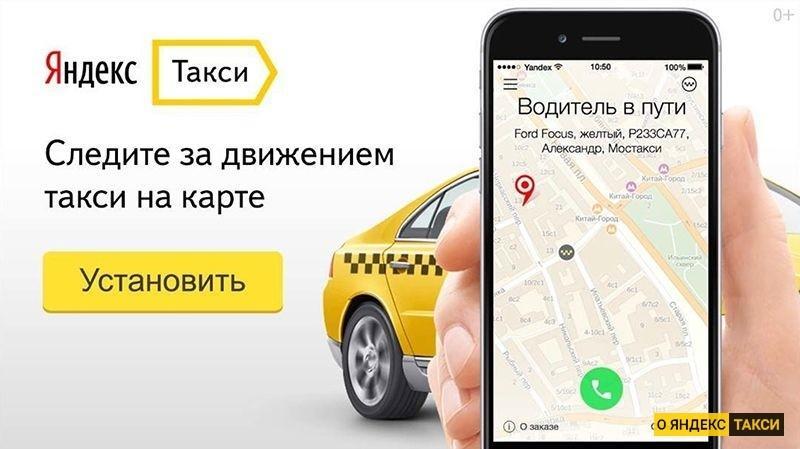 Работа вызов такси онлайн закат биткоина