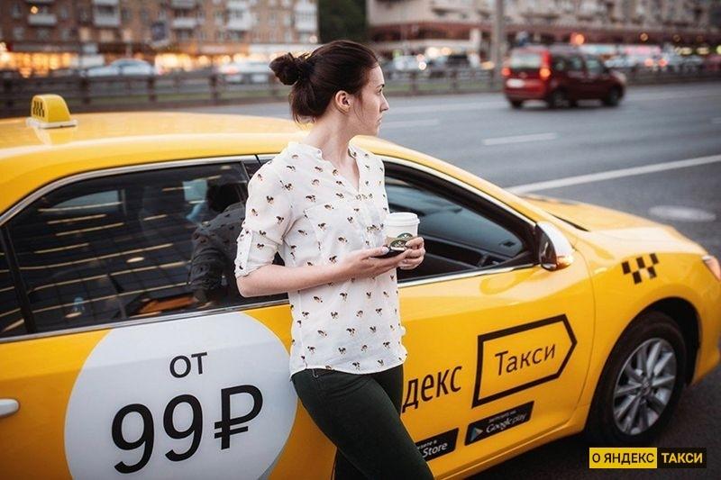 Работа в такси для девушек москва заработать онлайн камбарка