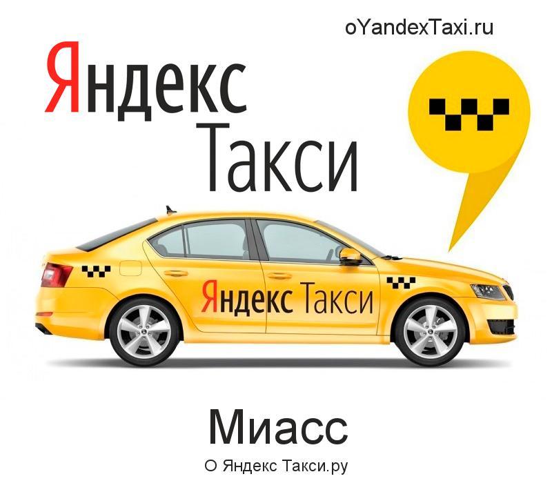 работа в убер на авто компании москва без залога